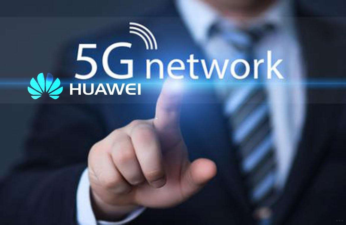 Huawei сделала прогноз на 2025 год в сфере развития 5G сетей