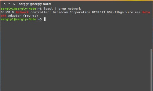 Настройка, установка, подключение Wi-Fi в Ubuntu: через консоль и интерфейс