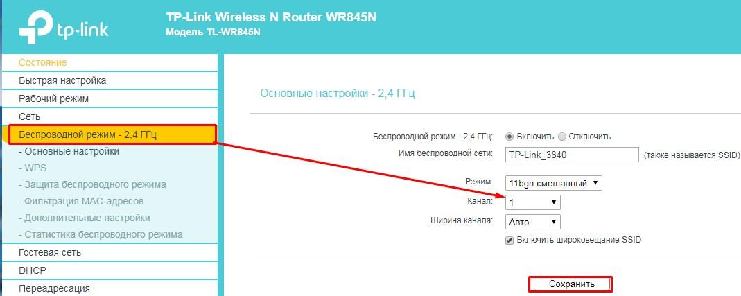 Постоянно пропадает и отваливается Wi-Fi: нестабильный сигнал