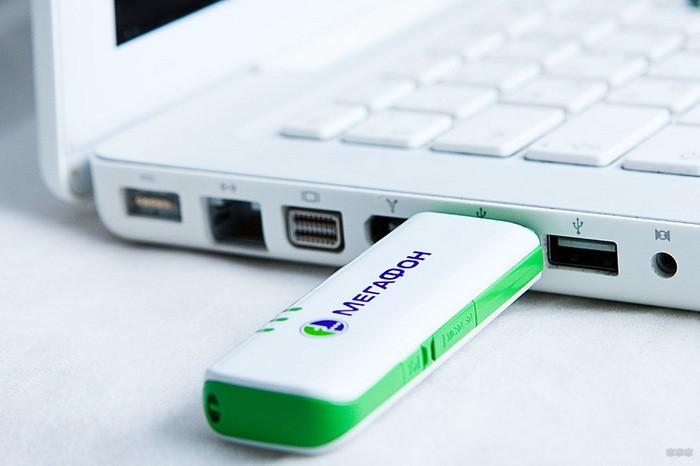 Как подключить USB-модем к ноутбуку: установка и включение