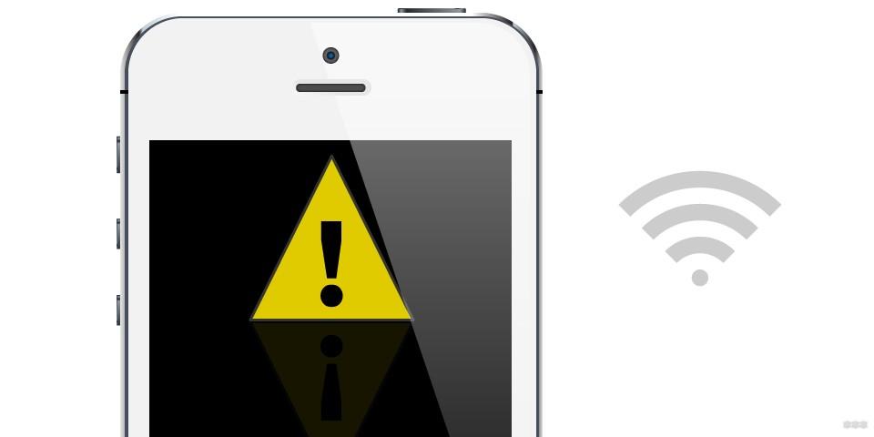 Что делать, если iPhone не ловит Wi-Fi: ищем причину и решаем проблему