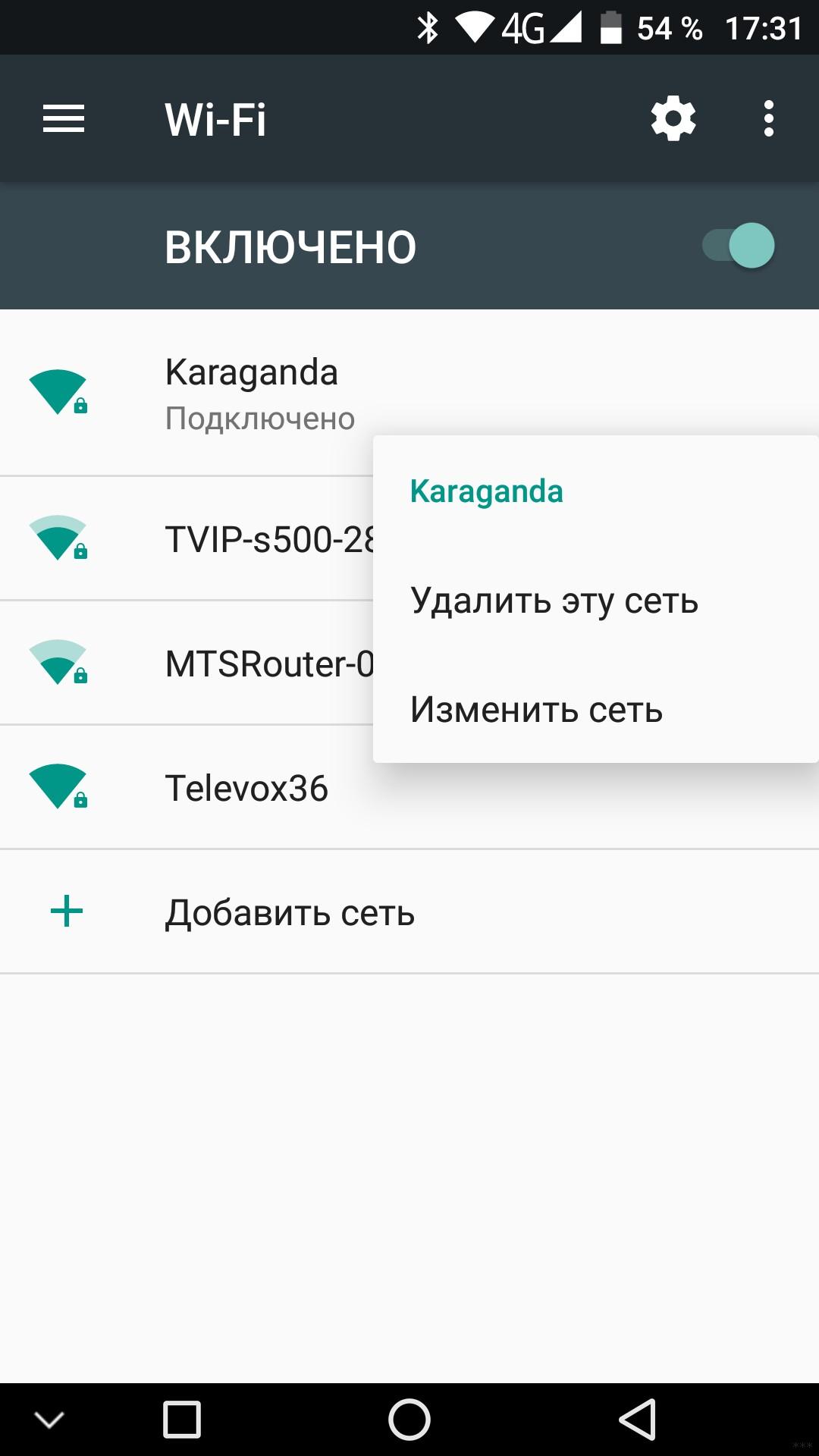 Android не подключается к Wi-Fi: мануал по самостоятельной диагностике