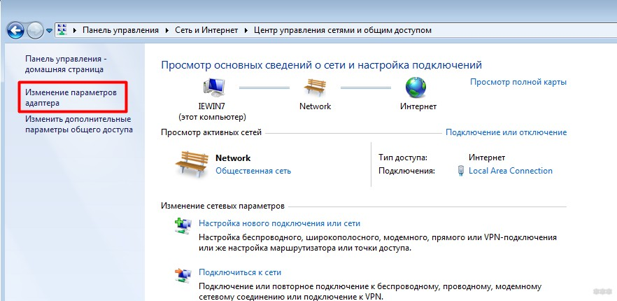 Нет беспроводного сетевого соединения в Windows 7 и выше