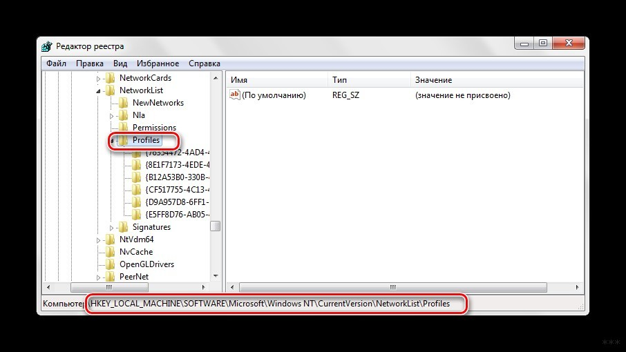 Как удалить подключение к интернету и лишние сети в Windows 7?