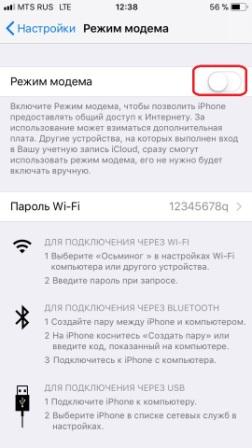 Как подключить телефон по Wi-Fi к ноутбуку и наоборот?