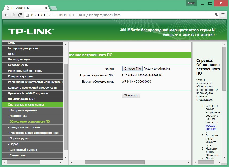 Настройка роутера TP-Link TL-WR940N: подробная инструкция