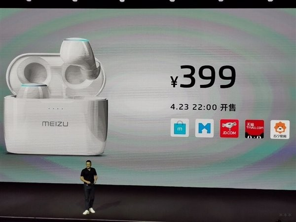 Meizu POP2: новые «убийцы» AirPods2 или очередная подделка?