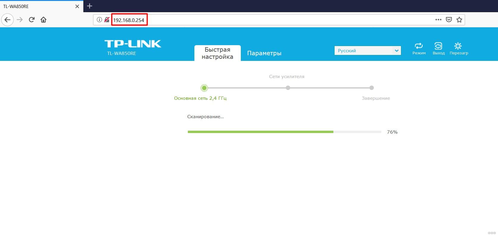 tplinkextender.net – вход в настройки репитера TP-Link и разбор проблем