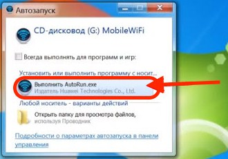 192.168.8.1 - роутер-модем Huawei Mobile WIFI: подключение и настройка
