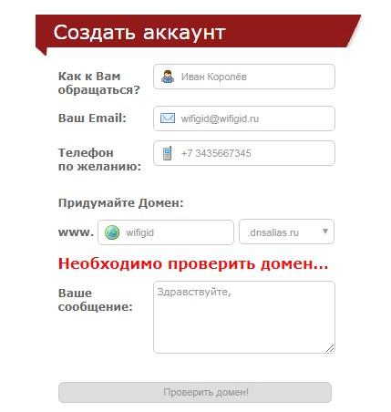 Кнопка бесплатного доступа Yota: как правильно организовать?