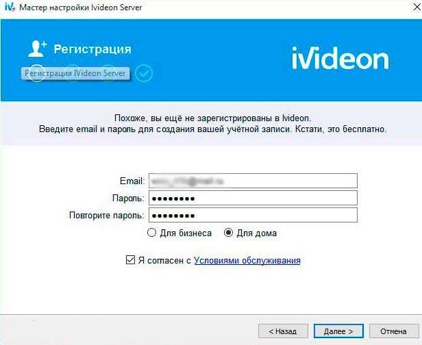 Видеонаблюдение через веб-камеру: как сделать в домашних условиях