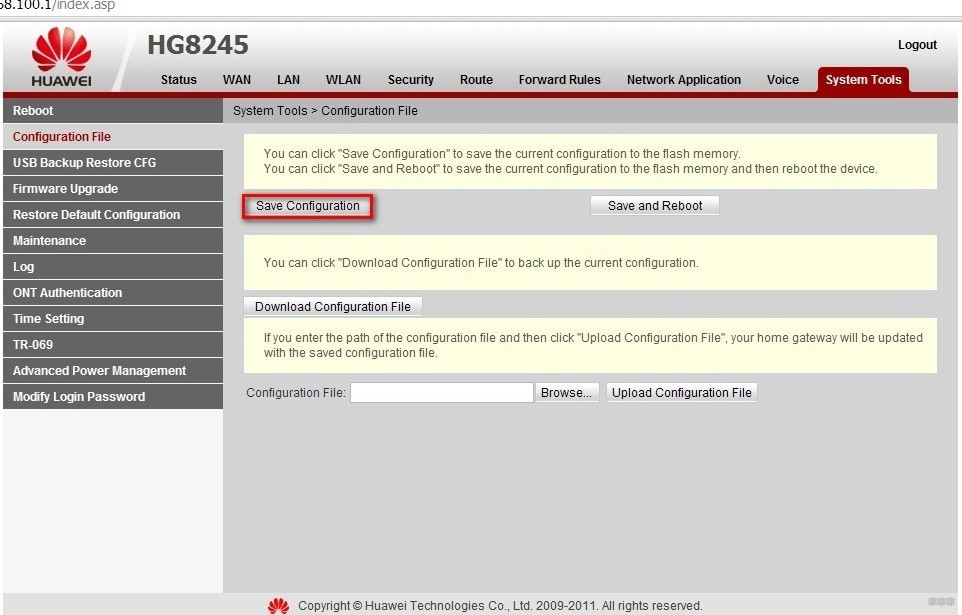 Как поменять пароль на роутере Huawei от ВЕБ-интерфейса и Wi-Fi сети