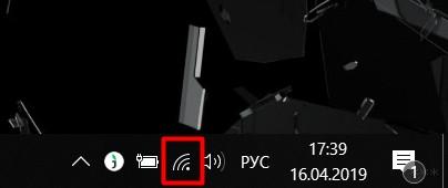 Вот так по Wi-Fi