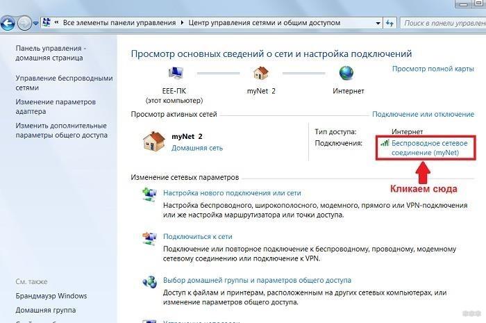 Как узнать свой шлюз сети: простые инструкции от WiFiGid