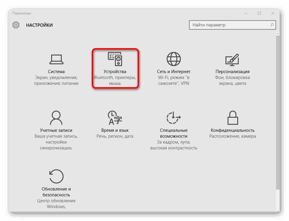 Как включить Wi-Fi Direct на Windows 10: простое руководство