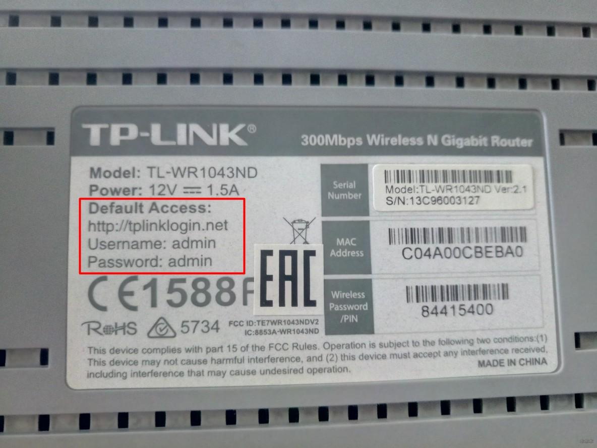 Как прошить роутер TP-Link: инструкция от Ботана