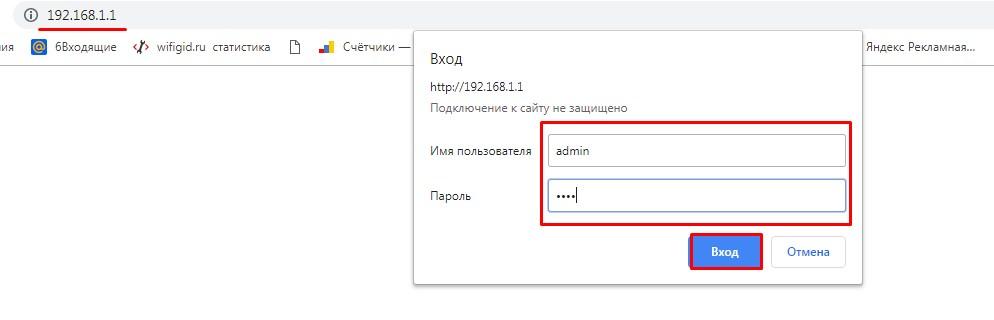 Как установить Wi-Fi дома: инструкция по установке от Бородача