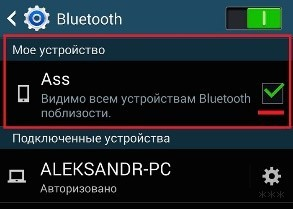 Как включить режим модема на Андроид: USB, Bluetooth, Wi-Fi