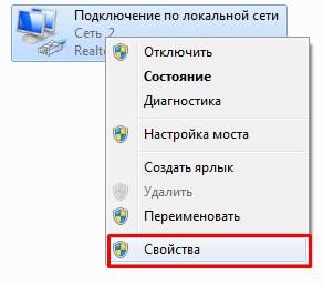Skype не подключается: пишет «нет соединения» хотя интернет подключен