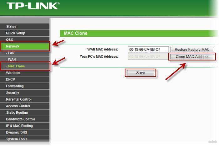 Что такое MAC-адрес роутера, где посмотреть и как сменить?