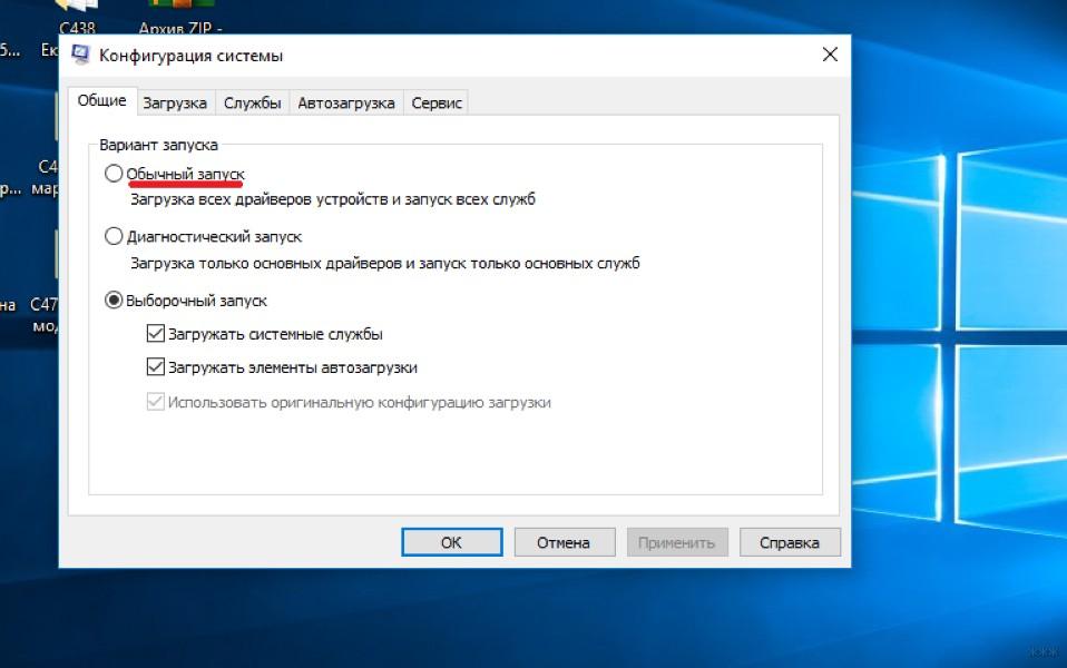 Как запустить службу автонастройки WLAN на Windows 10 и младше?