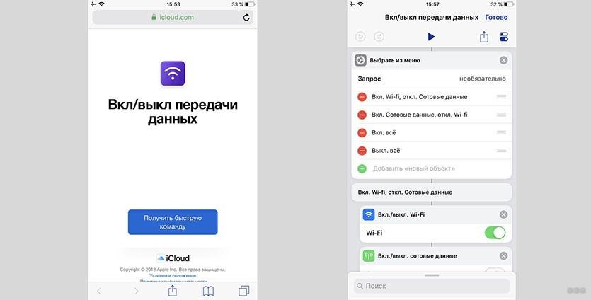 Автоматическое включение Wi-Fi на Айфоне: почему включается сам, как отключить?