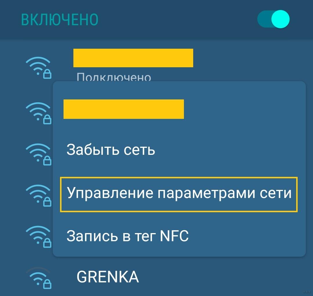 Как поменять DNS сервер на компьютере и смартфоне: для всех ОС