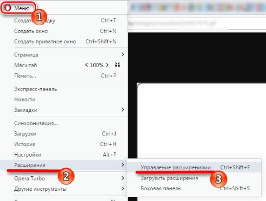 Ошибка SSL в Opera: как исправить проблему, не вставая с дивана
