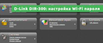 D-Link DIR-300 настройка Wi-Fi пароль