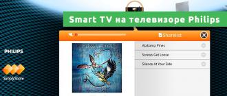Как настроить Smart TV на телевизоре Philips