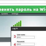 Как поменять пароль на Wi-Fi на Huawei