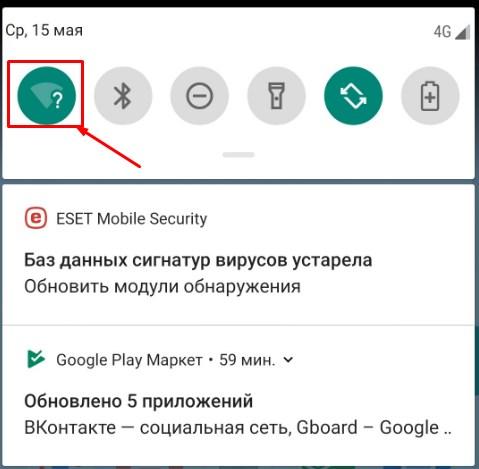 Как подключить и настроить Wi-Fi на Android смартфоне: полная инструкция