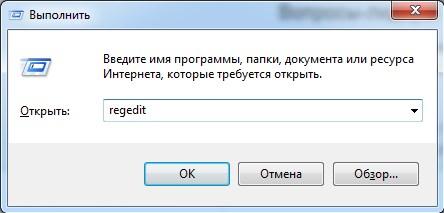 Прокси-сервер не отвечает: как исправить и что делать
