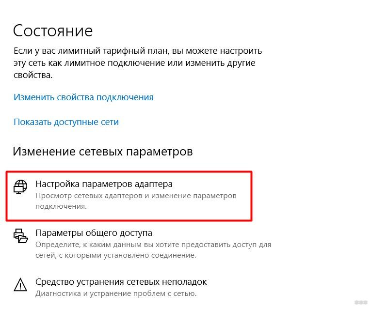Как посмотреть MAC-адрес в Windows 10: 2 проверенных способа