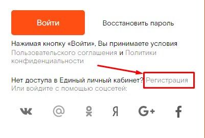 RT Wi-Fi в сельской местности от Ростелеком: RTOpen, RTFree и RTWIFI