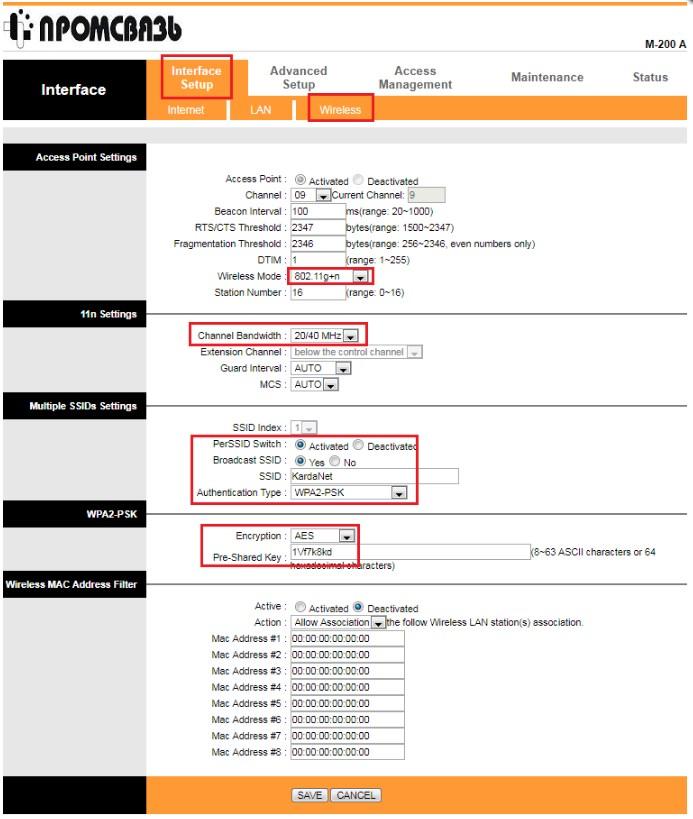 Настройка Wi-Fi на модемах Промсвязь: M200A и M200В