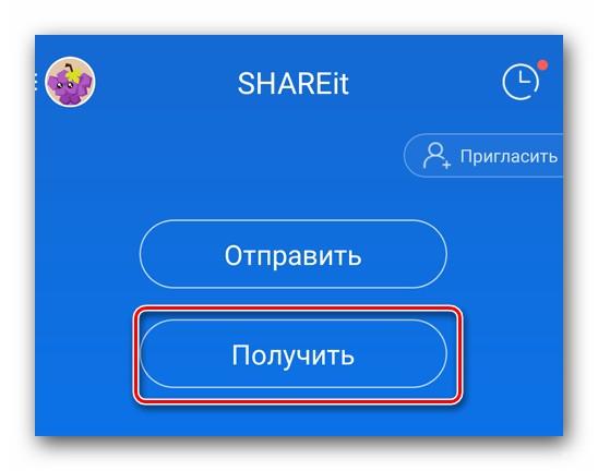 Передача файлов между компьютерами через Wi-Fi: инструкция WiFiGid