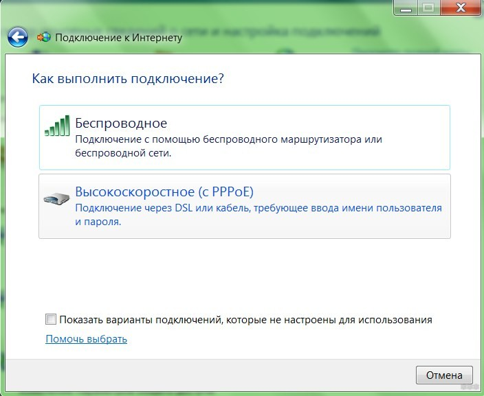 Что делать, если после переустановки Windows не работает Wi-Fi?