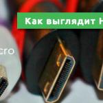 Как выглядит HDMI кабель