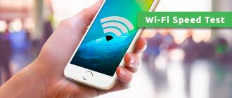 Wi-Fi Speed Test