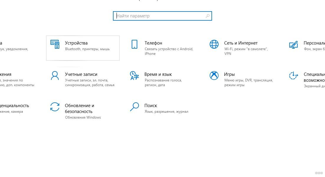 Как подключить телефон к ноутбуку через Bluetooth без проблем?