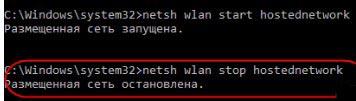 Раздача Wi-Fi через Wi-Fi адаптер: подробная инструкция Бородача