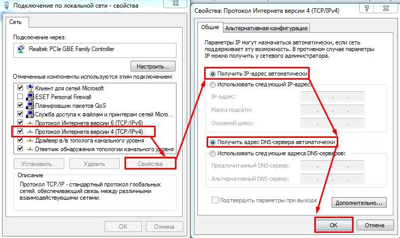 Ошибка Microsoft Edge: не удается открыть эту страницу