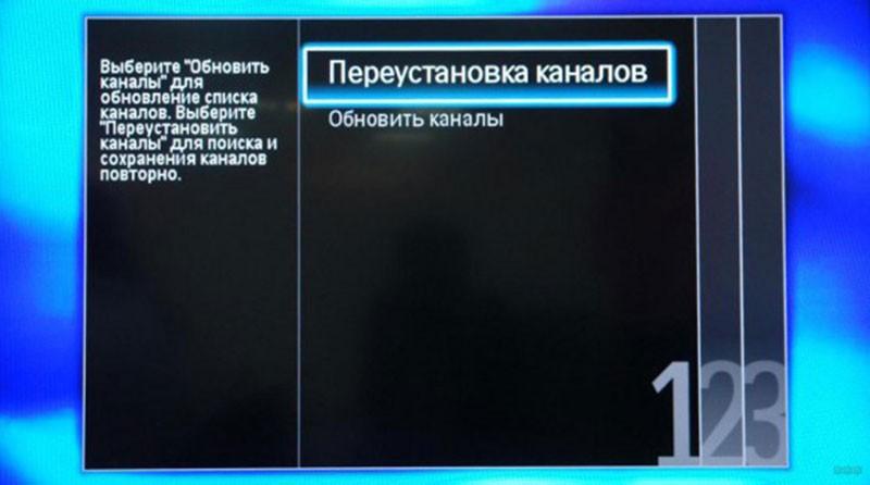 Настройка телевизора Philips: каналы, интернет, Wi-Fi в картинках