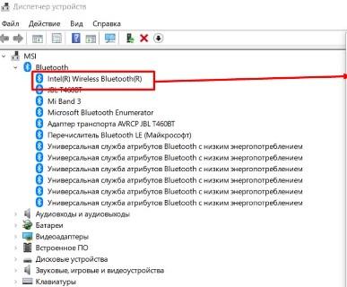 Программа для подключения Bluetooth наушников к компьютеру или ноутбуку