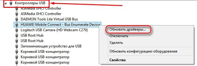 Компьютер не видит 3G/4G модем: Мегафон, МТС, Билайн, Теле2, Yota