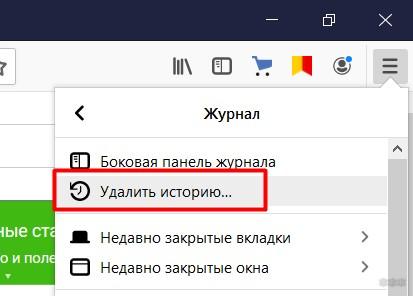 Firefox не открывает страницы: домашнее исправление браузера