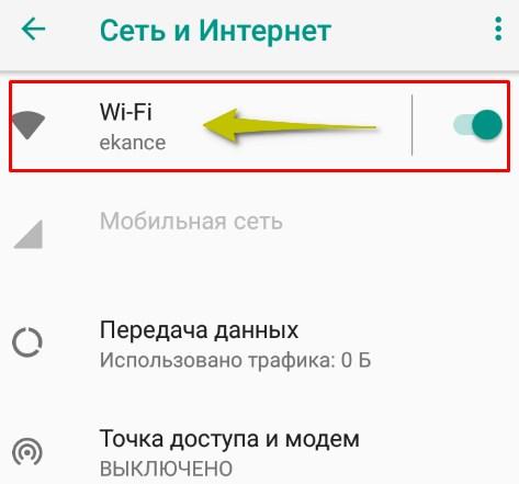 Как пользоваться Wi-Fi Direct на телевизоре: авторская инструкция
