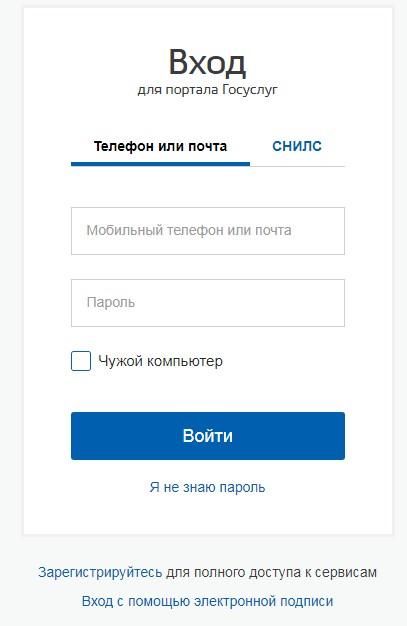 Wi-Fi в «Ласточке»: подключение и исправление неполадок